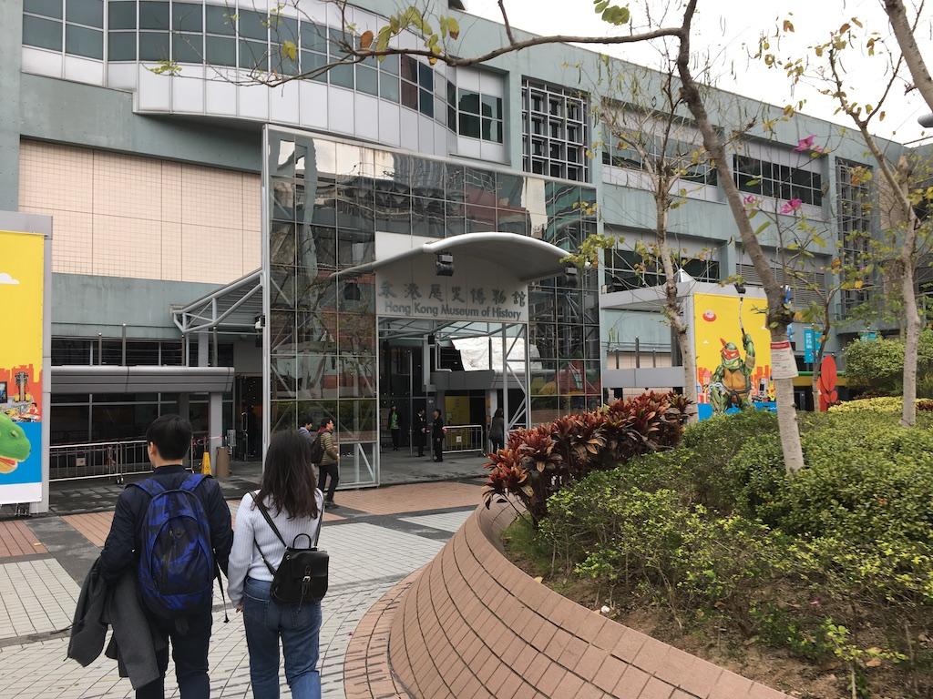 HK Museum
