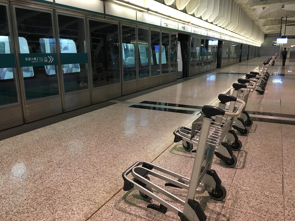 MTR Airport Express Service